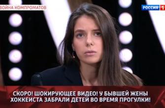 Прямой эфир от 17.12.2019 - Хоккеист оскандалился
