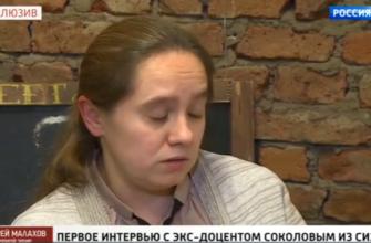 Прямой эфир от 23.03.2020 - Убийца Соколов