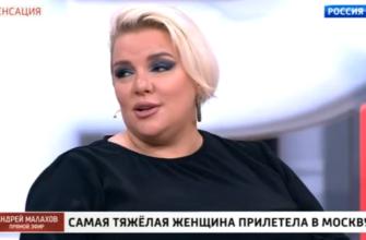 Прямой эфир от 18.05.2020 - Самая тяжелая женщина