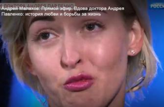 Прямой эфир от 20.05.2020 - Андрей Павленко