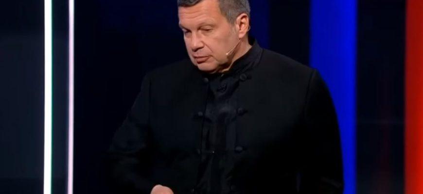 Вечер с Владимиром Соловьевым 28.03.2021