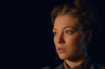 Анна детектив 2 сезон 29, 30, 31, 32 серия