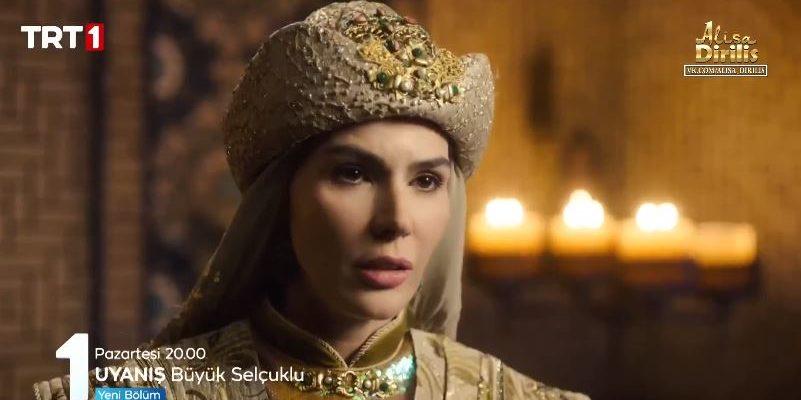 Пробуждение: Великие Сельджуки 33 серия на русском языке