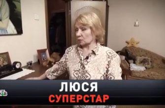 Новые русские сенсации 23.05.2021