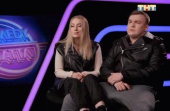 Камеди Батл от 21.05.2021 смотреть 18 выпуск 11 сезона