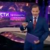 Вести в субботу 22.05.2021 с Брилевым