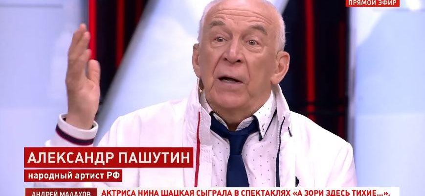"""27.05.2021 - Прямой эфир: """"Нина Шацкая"""""""
