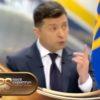 Постскриптум 22.05.2021 с Пушковым на ТВЦ