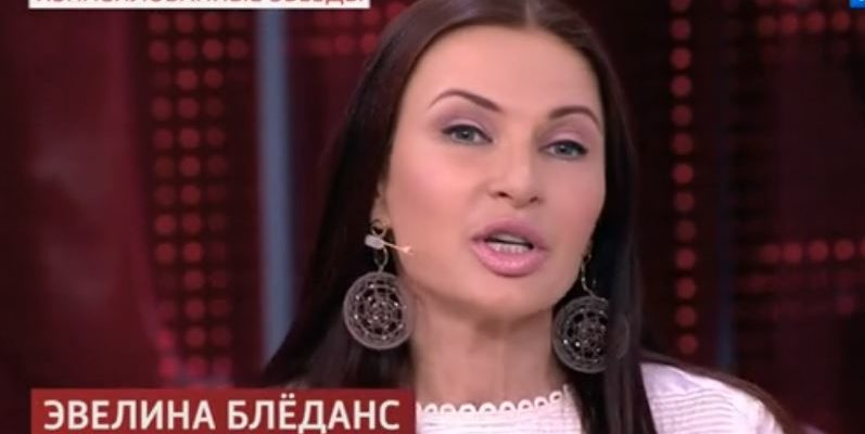 """Прямой эфир: """"Проклова меня домогалась"""""""