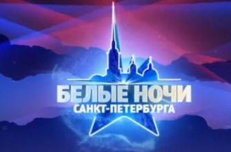 елые ночи Санкт-Петербурга 18.07.2021