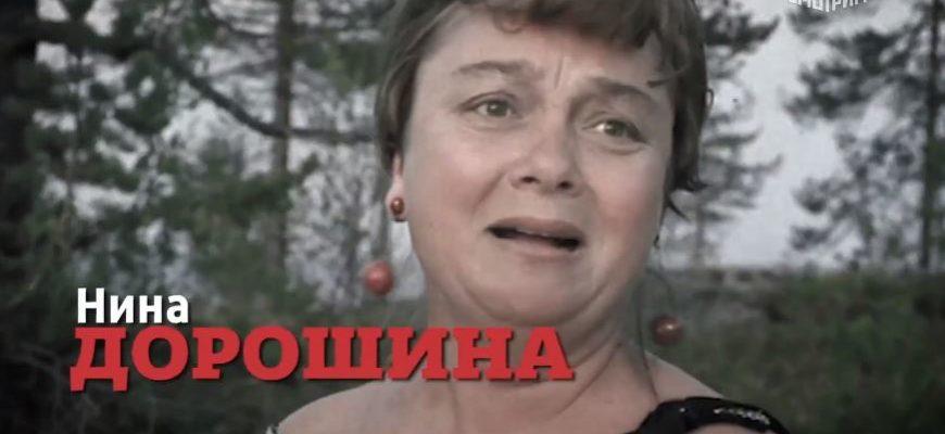 """07.07.2021 - Прямой эфир: """"Памяти Дорошиной"""""""