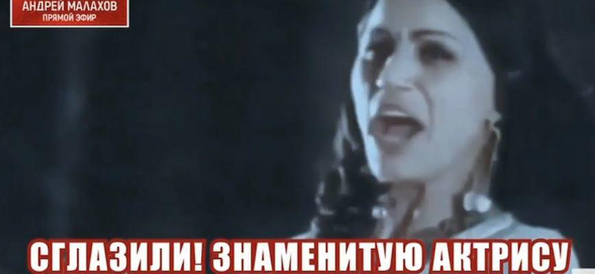 """30.08.2021 - Прямой эфир """"Что случилось с Соней Тимофеевой"""""""