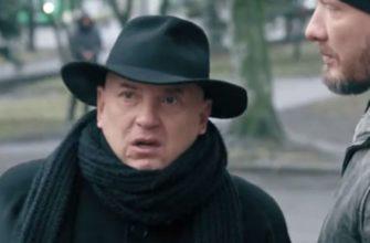Пес 7 сезон 3 и 4 серия 30 08 2021 смотреть на НТВ
