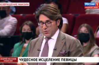 """23.08.2021 - Прямой эфир """"Возвращение Максим"""""""
