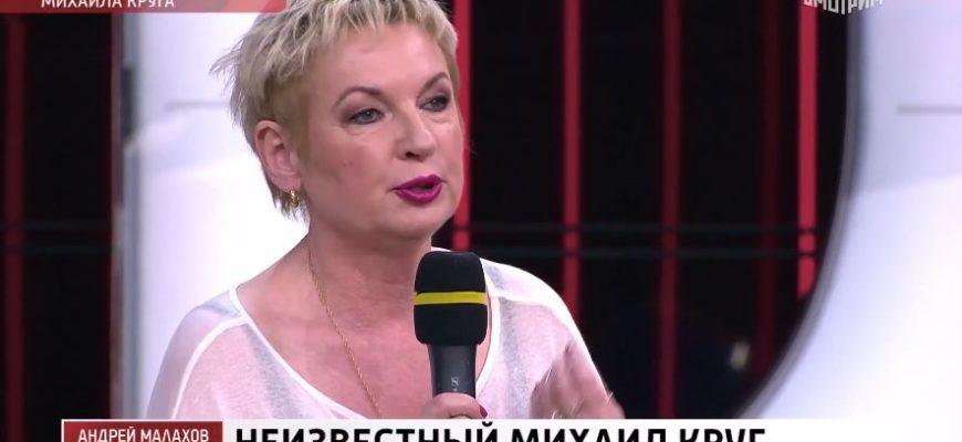 """11.08.2021 - Прямой эфир """"Жена рассказала о Круге"""""""