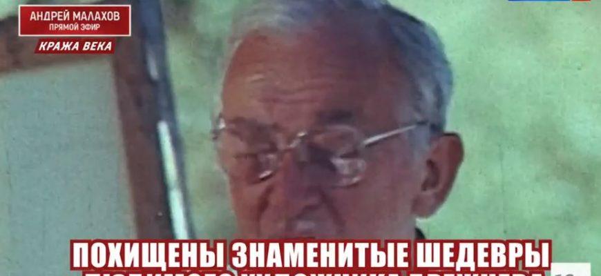 """13.08.2021 - Прямой эфир """"Ограбление квартиры Щербакова"""""""