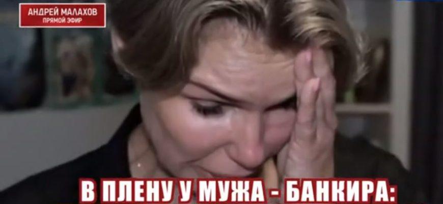 """14.09.2021 - Прямой эфир """"Мультимиллионерша стала бомжом"""""""