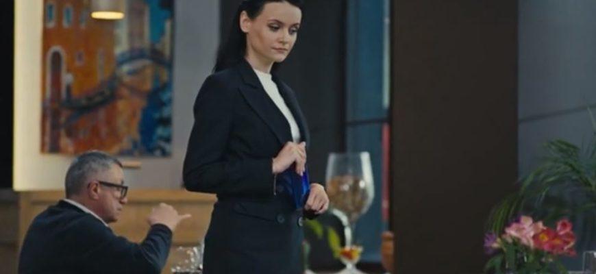 Плут 11 серия от 01.09.2021 на канале 2+2 (Украина)
