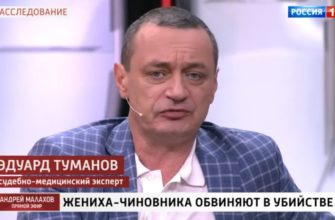 """23.09.2021 - Прямой эфир """"Жениха-чиновника обвиняют в убийстве"""""""