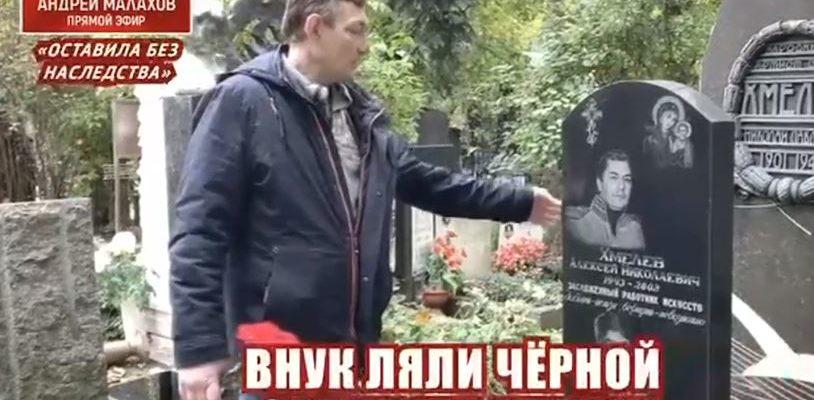 """08.10.2021 - Прямой эфир """"Внук Ляли Черной"""""""