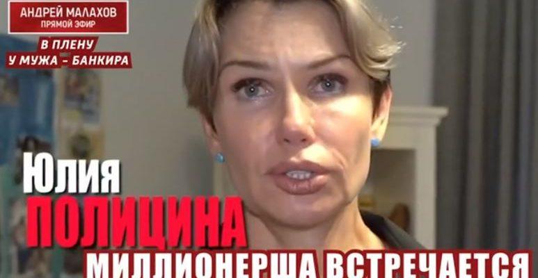"""21.10.2021 - Прямой эфир """"В плену у банкира"""""""