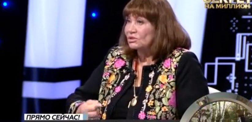 Секрет на миллион 10.10.2021- Лариса Лужина